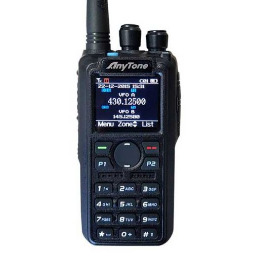 Anytone AT-D878UV  GPS, APRS, Roaming 7Watt IP54 GRATIS prog kabel OP=OP