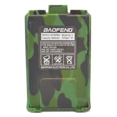 Baofeng UV-5R(A) Accu Camouflage 1800Mah